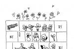 JuilliArdists cartoon