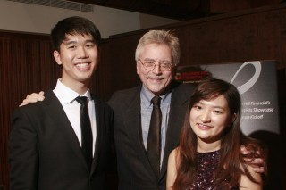 Gina Bachauer Piano Competition Winners' Recital